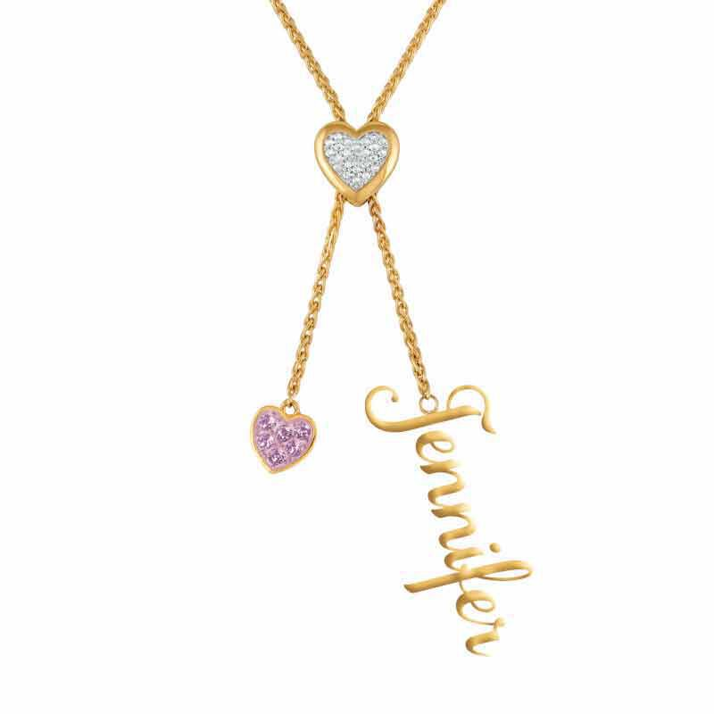 Daughter Personalized Birthstone Bolo Necklace 6525 001 1 14