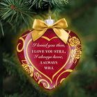I Love You Always Illuminated Keepsake Ornament 6938 0012 m room