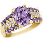 Royal Beauty Amethyst  Diamond Ring 1429 001 9 1