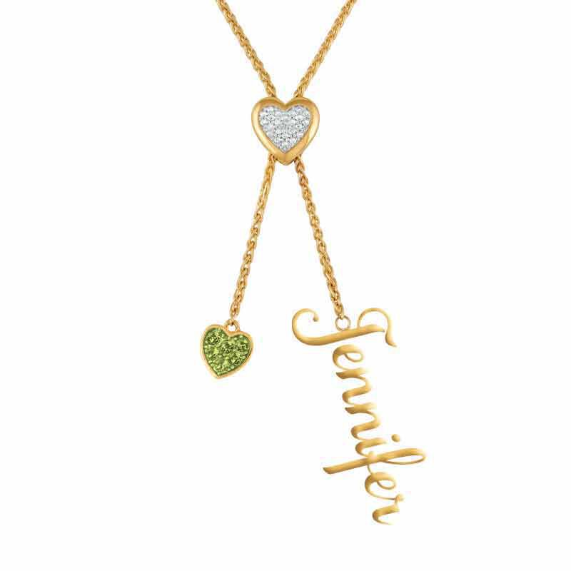 Daughter Personalized Birthstone Bolo Necklace 6525 001 1 2