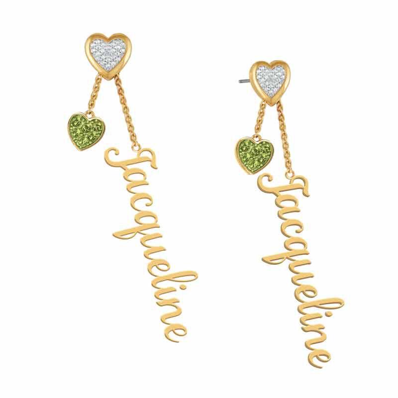 Personalized Birthstone Earrings 6553 001 6 8